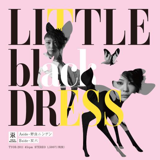 LITTLE BLACK DRESS Vinyl「野良ニンゲン/双六」