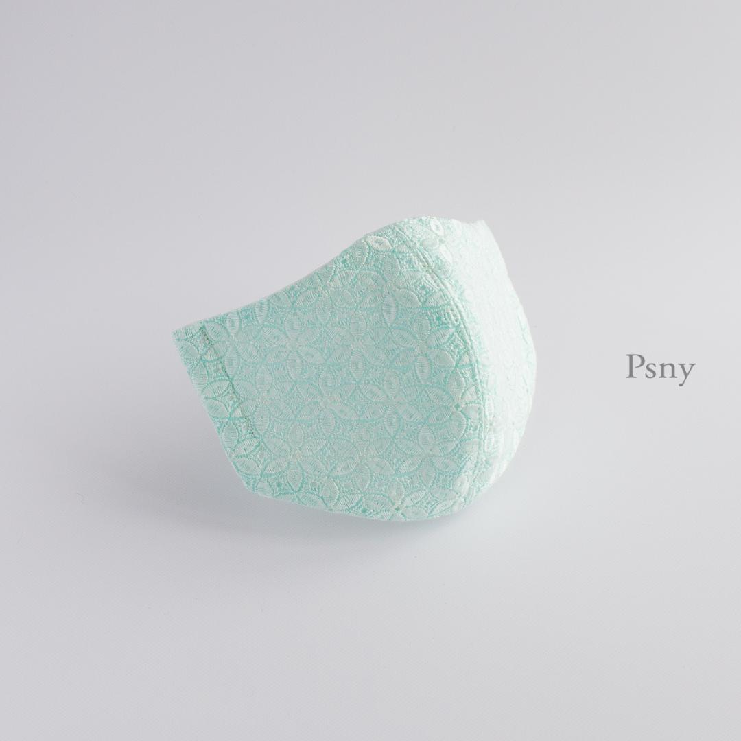 PSNY 上品なエメラルドグリーンのポブグラネイト・刺繍・レース・マスク フィルター入り 美しい 結婚式 ブライダル 気品のある輝き 耳が痛くならない紐 美人 立体 おとな ますく 送料無料 PG02