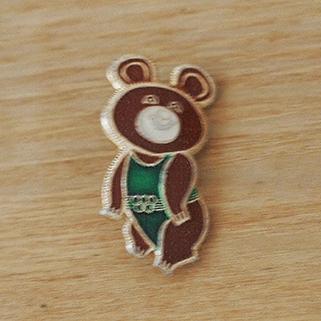 【ロシア】 こぐまのミーシャ (No.34 緑) バッジ ヴィンテージ バッチ USSR 旧ソ連