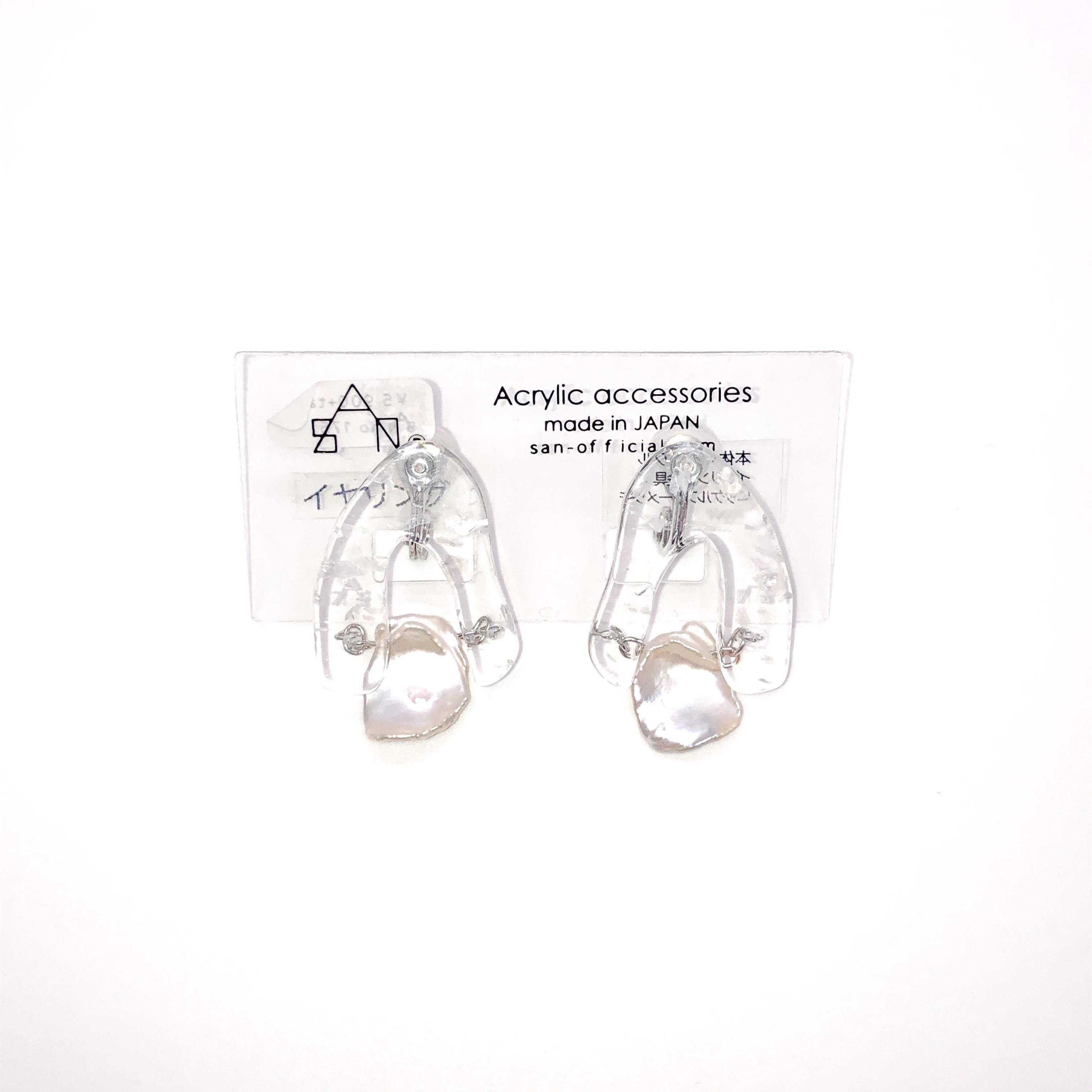 sAn  Asit earring (イヤリング) クリア