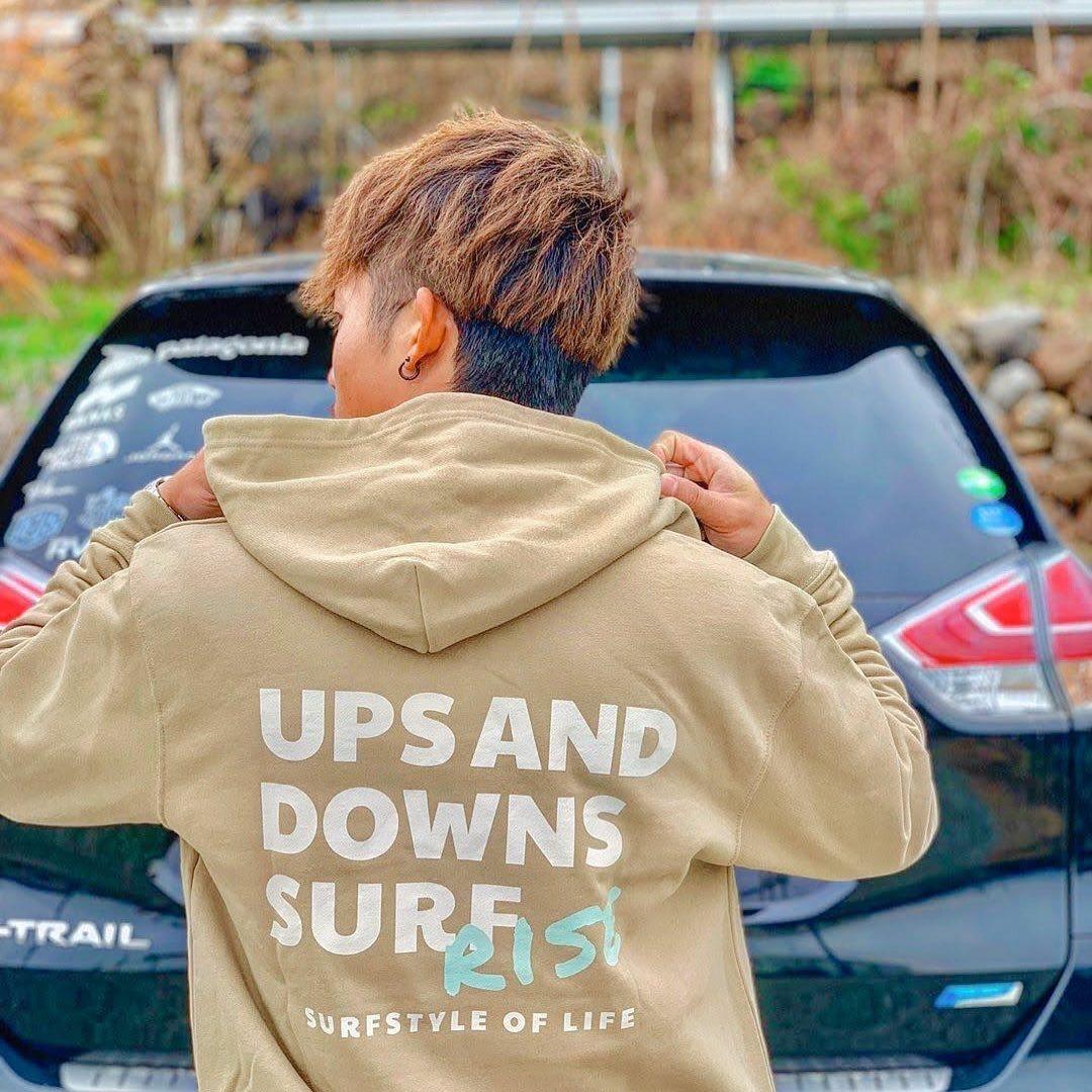 UPS AND DOWNS zip - Sand khaki
