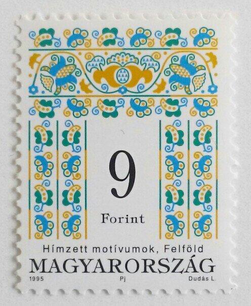 刺繍 9F  / ハンガリー 1995