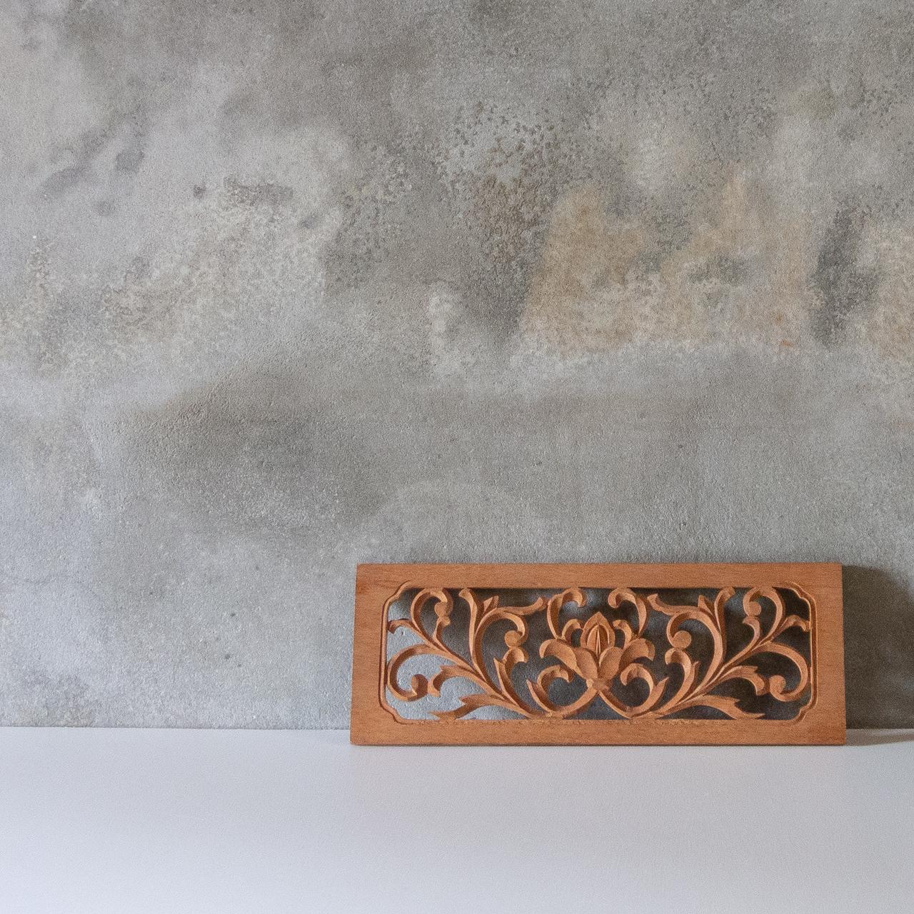 木彫 透かし 敷台