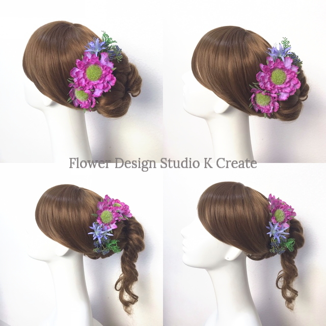 紫のスカビオサのUピン(3本セット) 紫 パープル 髪飾り 着物髪飾り 和装髪飾り