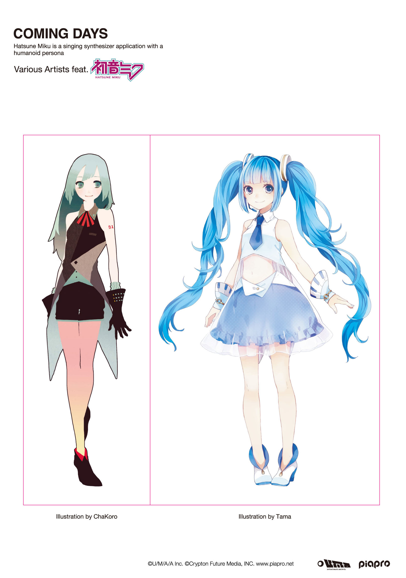 COMING DAYS / Various Artists feat. 初音ミク - 画像3