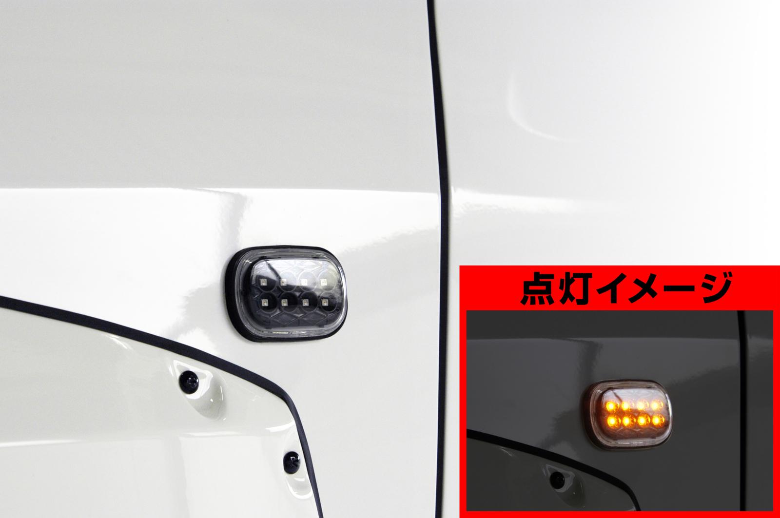 50プロボックス・サクシード LEDサイドマーカー 50PROBOX・SUCCEED LED SIDE MARKER