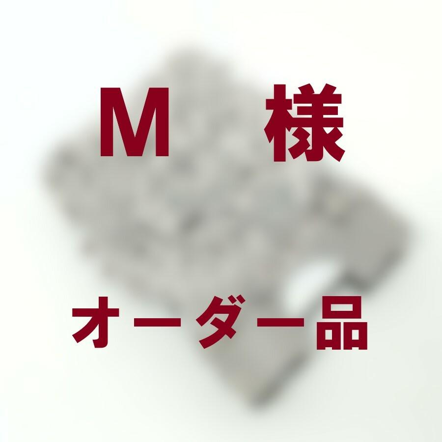 ☆M様オーダー品☆ (カードケース)