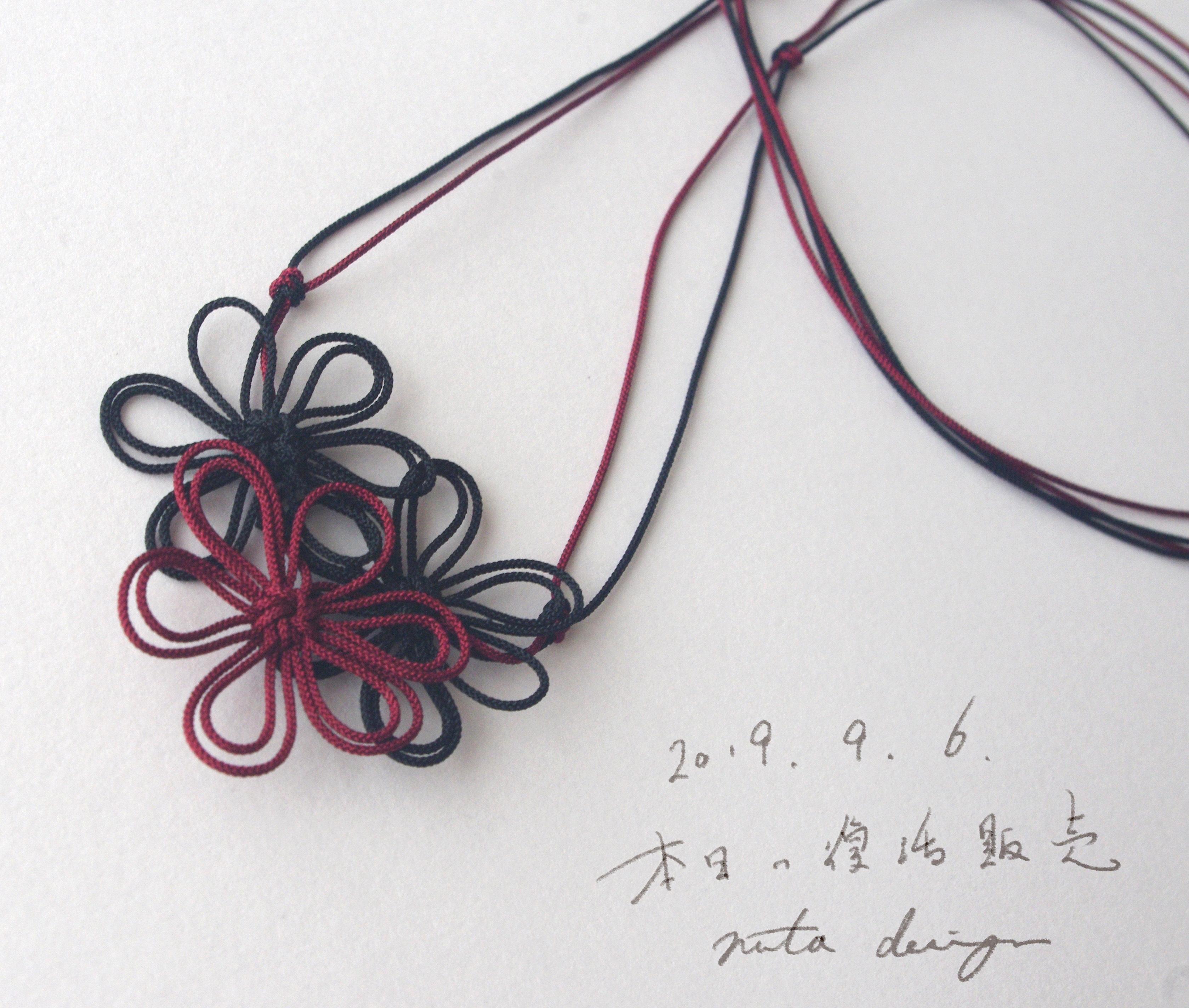 チョーカー「気配織ナス」(臙脂×黒)