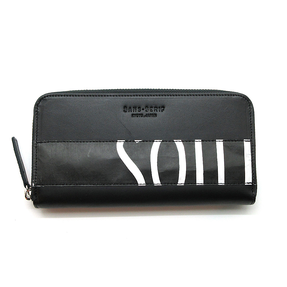 Leather Long Wallet / LW-0005