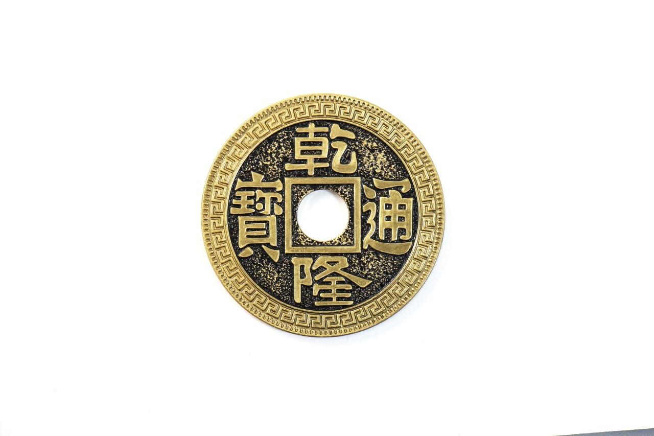 チャイニーズコイン 乾隆通寶 (ワンダラー)