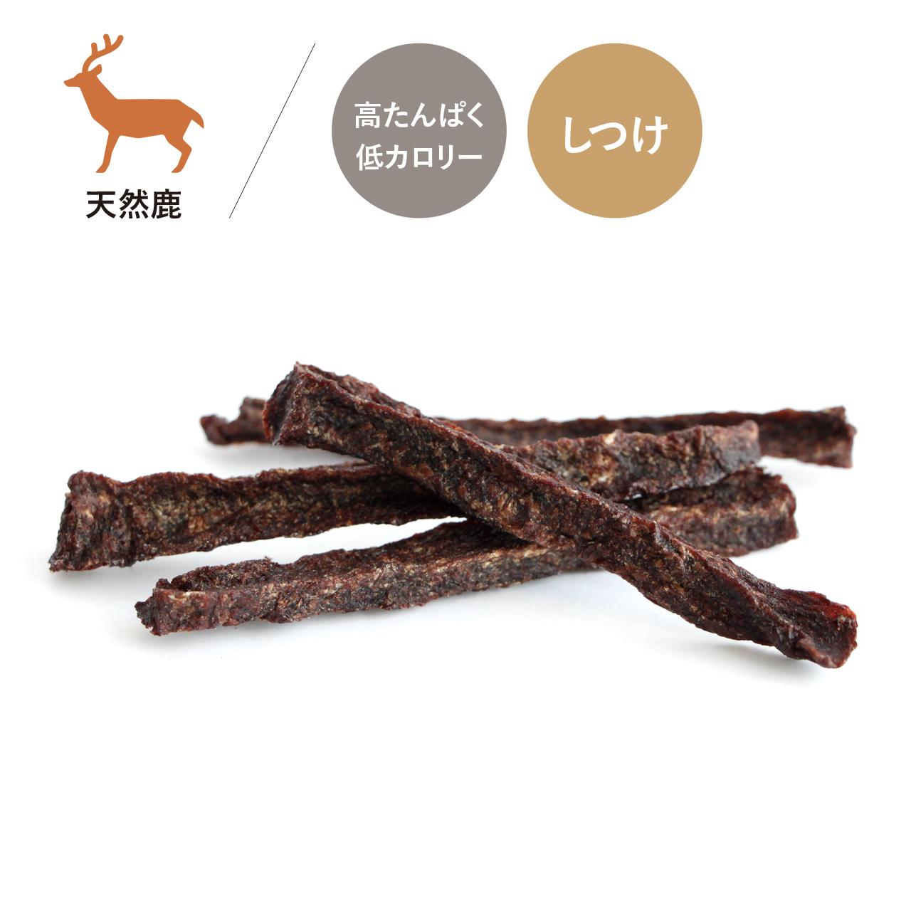 #13 天然鹿ペン 50g