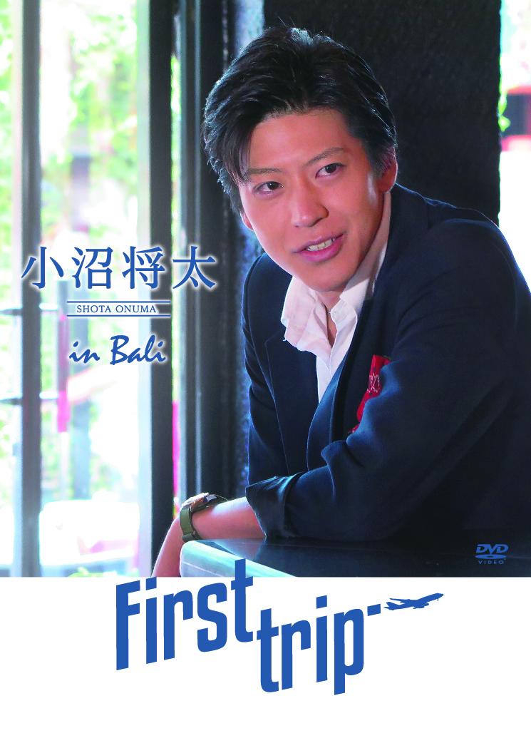 アザージャケット&チェキ付き 小沼将太1st DVD「First trip」