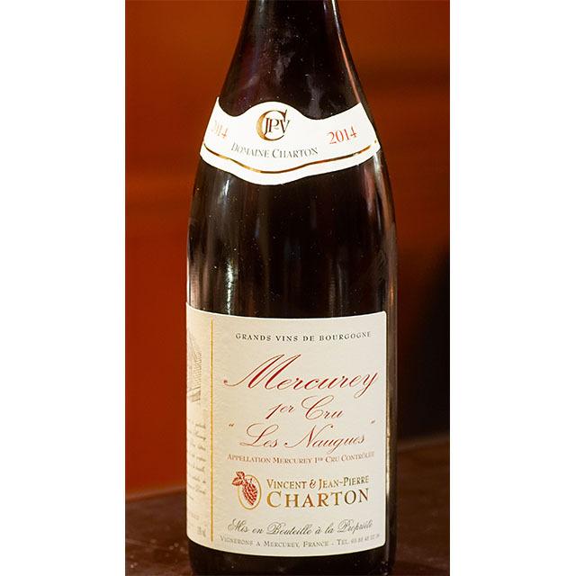 2015年メルキュレ ノーグ プルミエ クリュ Domaine Charton 赤ワイン