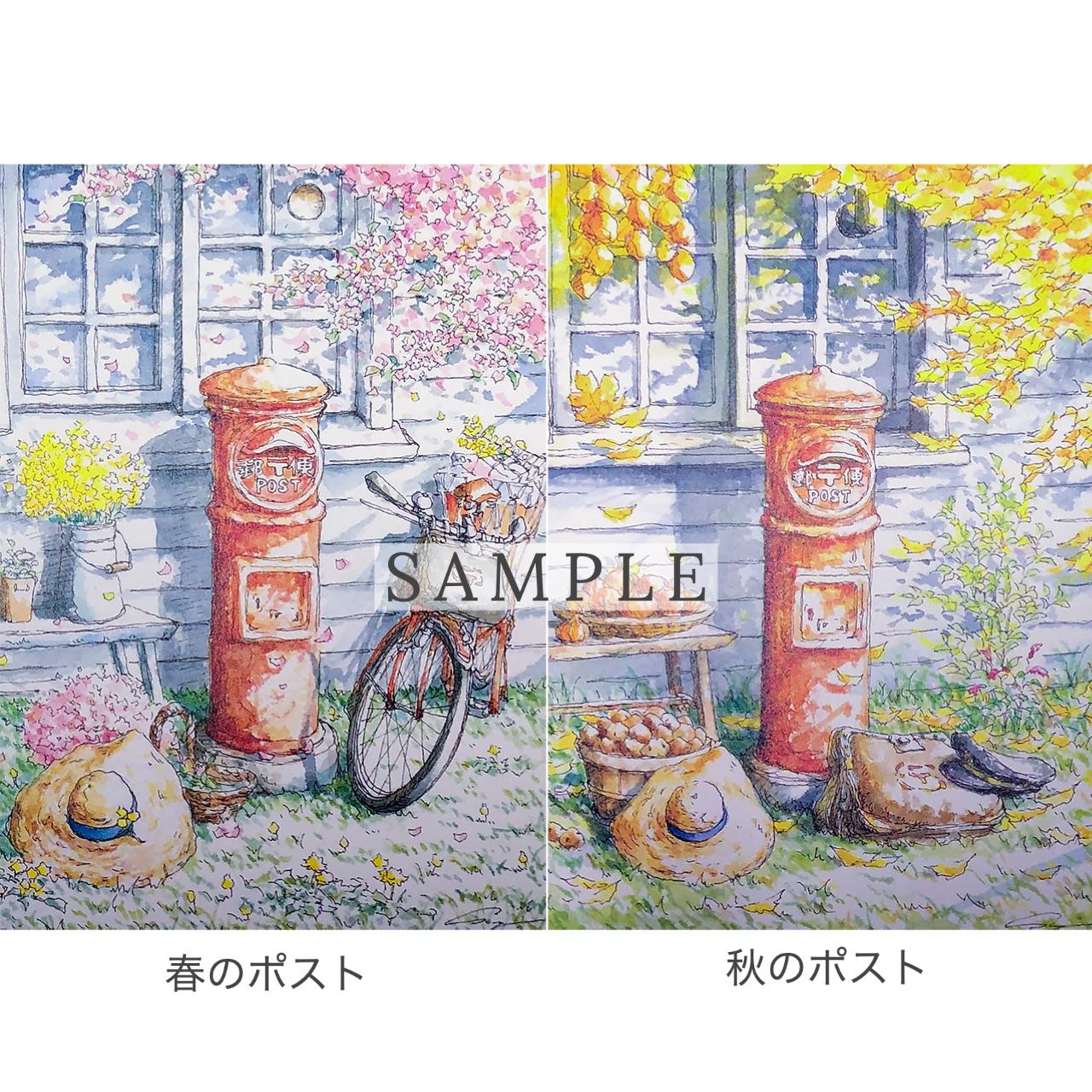 ポストカード ポストシリーズ(通常配送)