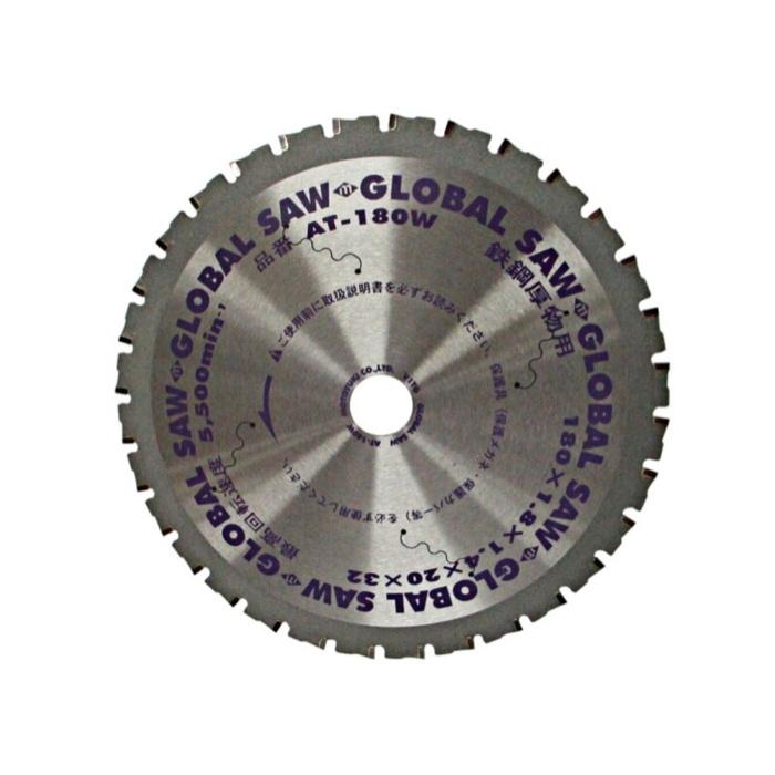 グローバルソー厚物鉄鋼用 チップソー AT-180W