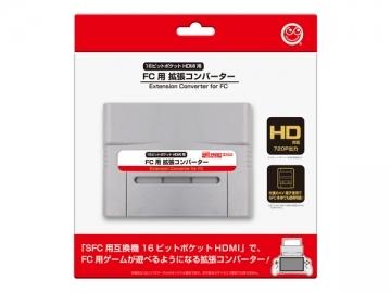 FC用 拡張コンバーター(16ビットポケットHDMI用)  /  コロンバスサークル