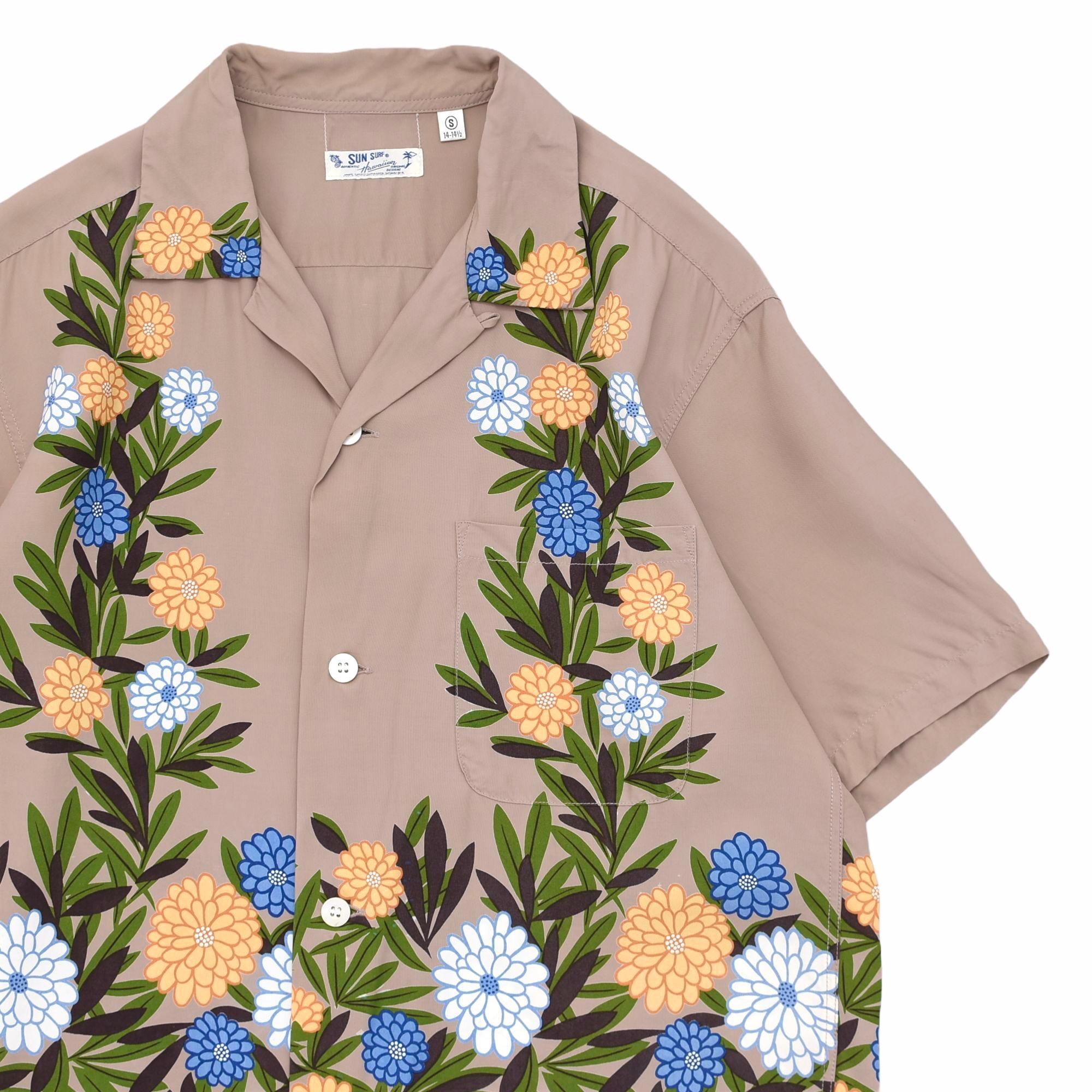 SUN SURF horizontal pattern aloha shirt