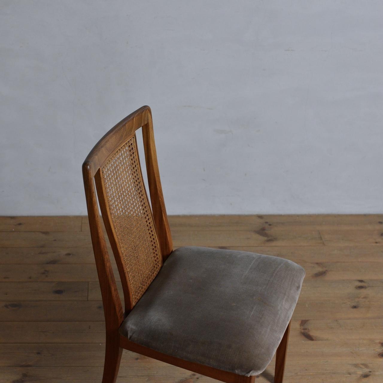 G-Plan Dining Chair / ジープラン ダイニングチェア【A】〈椅子・ラタンチェア・籐張り〉