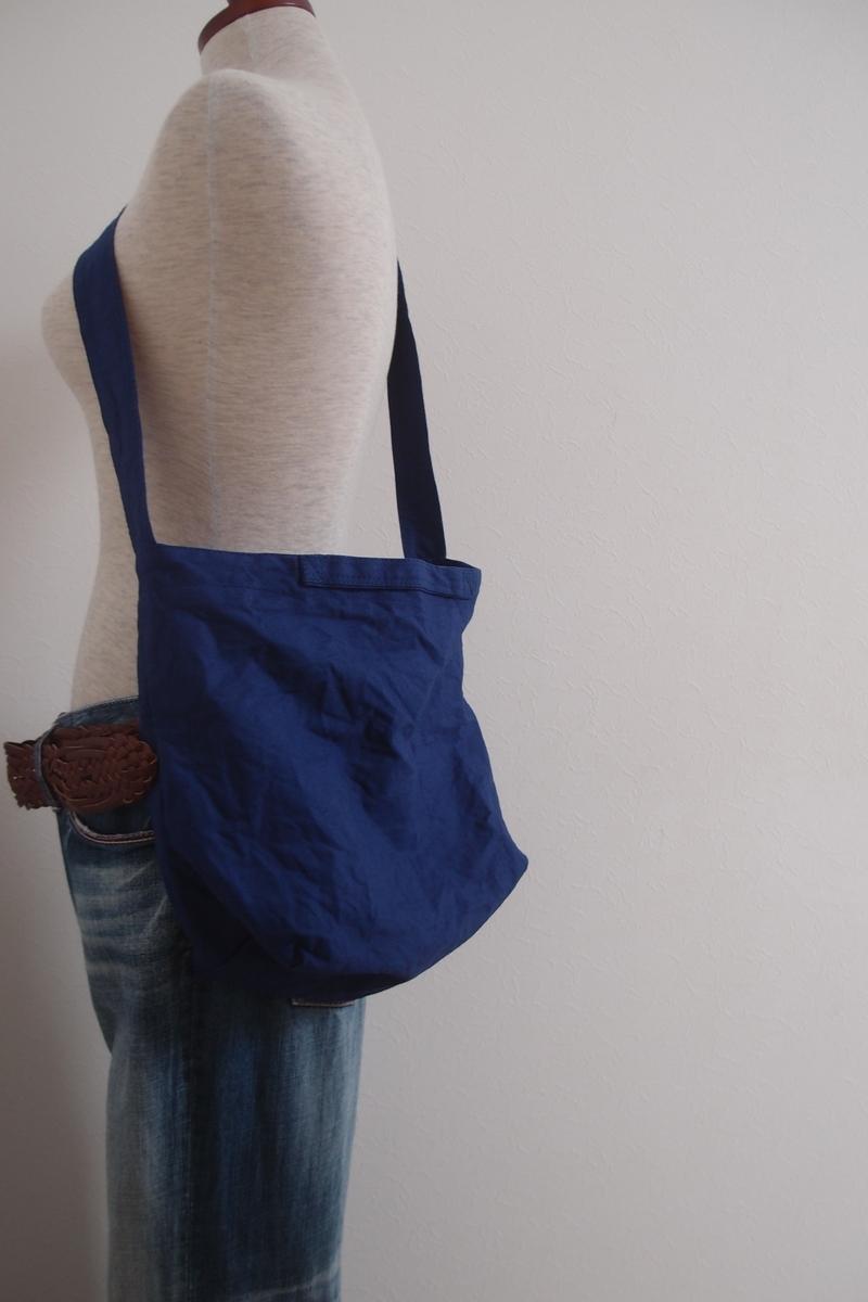 light shoulder bag (blue dur)