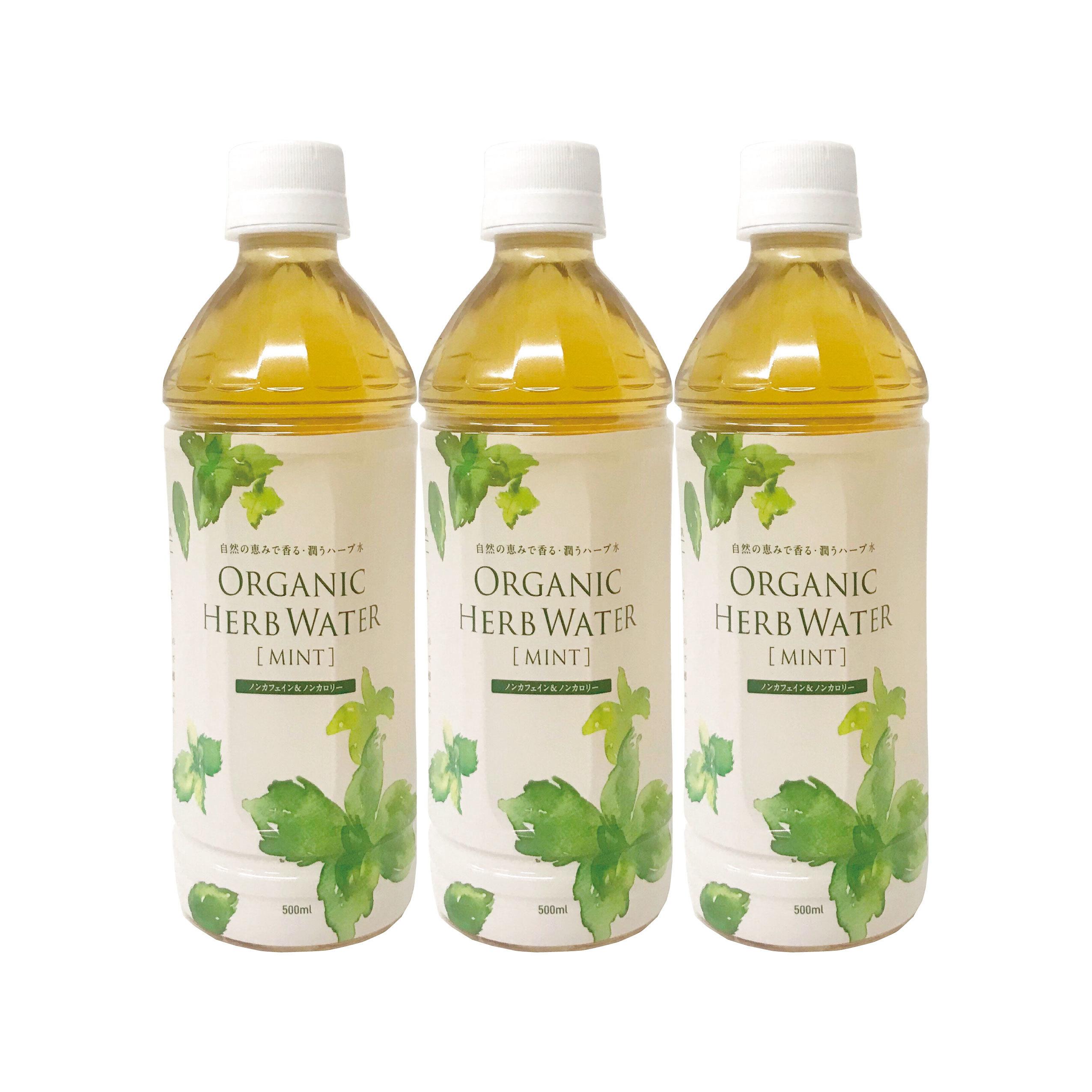 【SET】Organic Herb Water (Mint) ×24