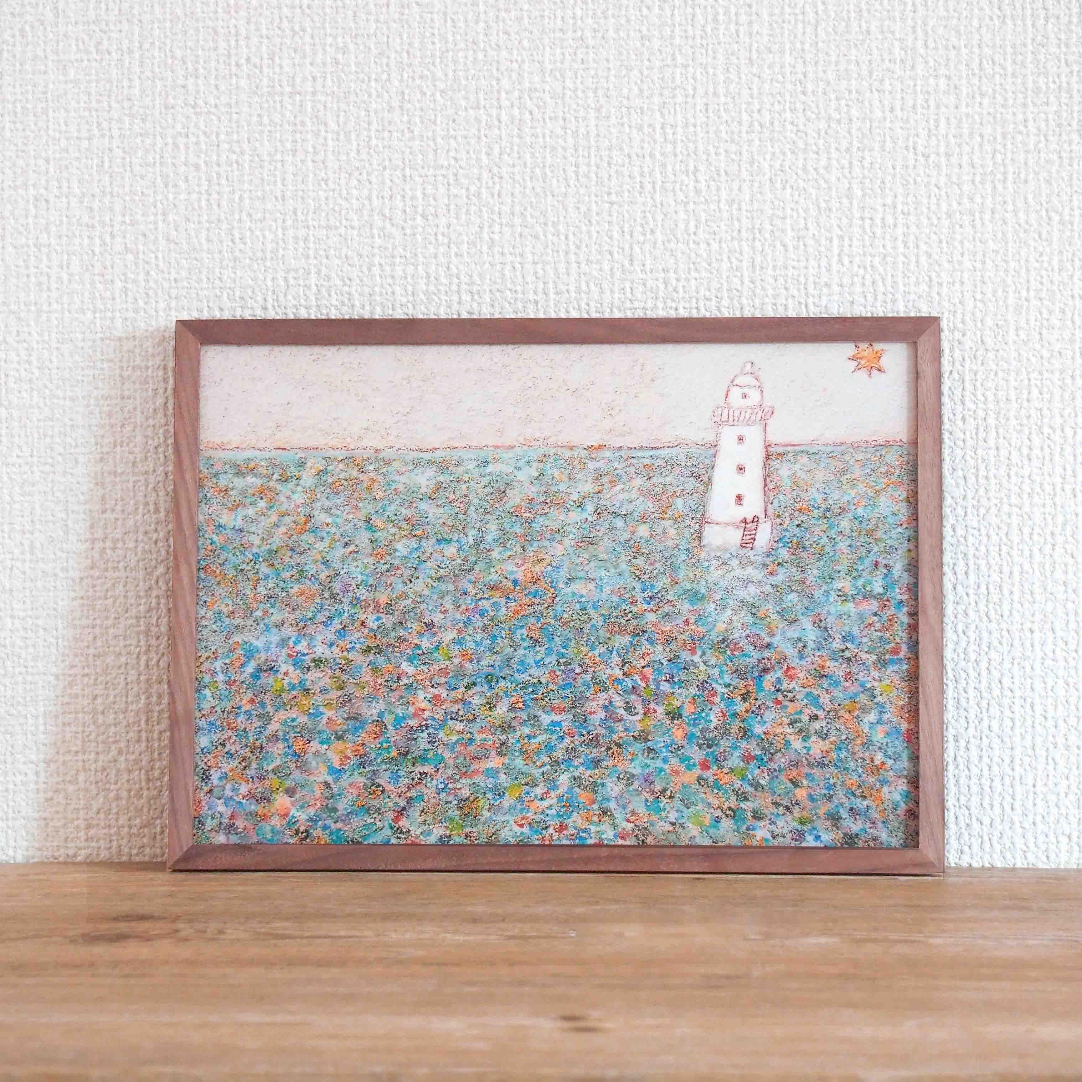 ポスター 「 海に浮かぶ 」