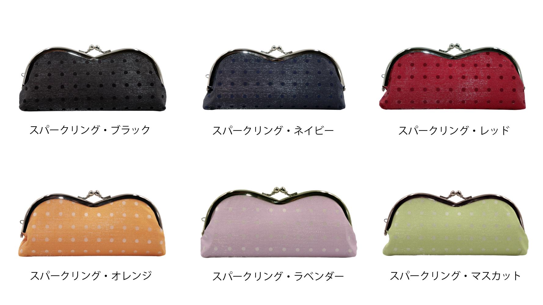 Atelier Kyoto Nishijin/西陣織シルク×艶やかナイロン・山型眼鏡ケース・水玉・スパークリングラベンダー・日本製