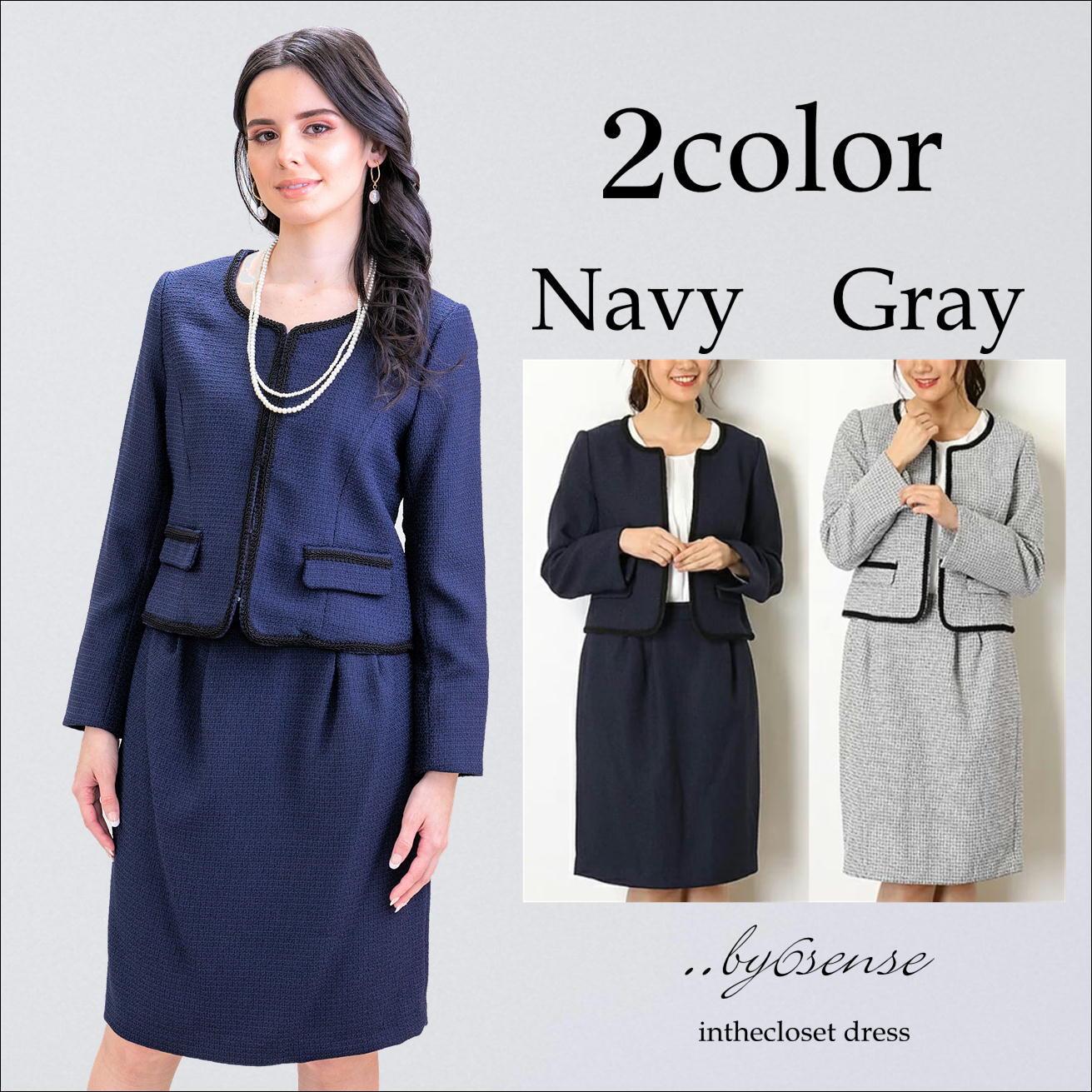2color M/Lサイズ【セレモニー対応】ノーカラージャケットスーツ