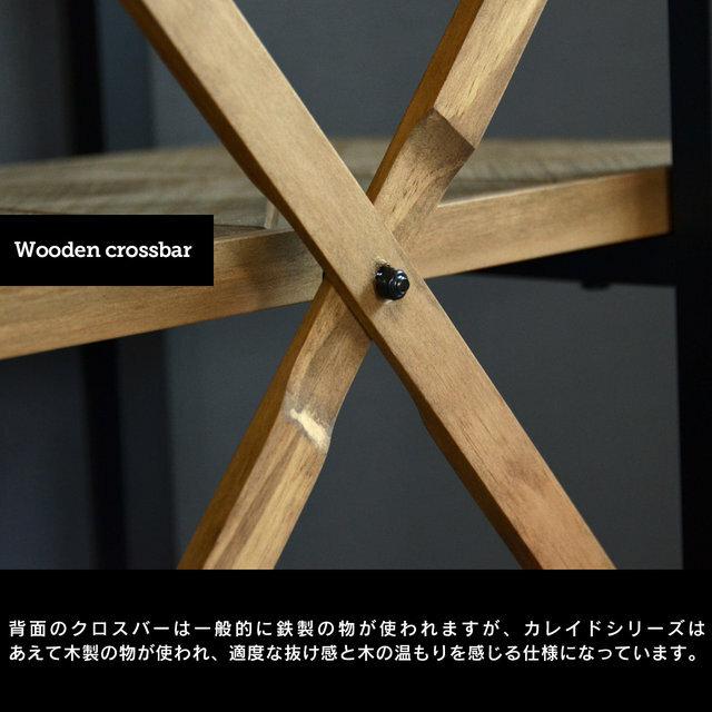 Kaleido 4racks W90 / 西海岸ヴィンテージスタイル カレイド 4段ラック棚 W90