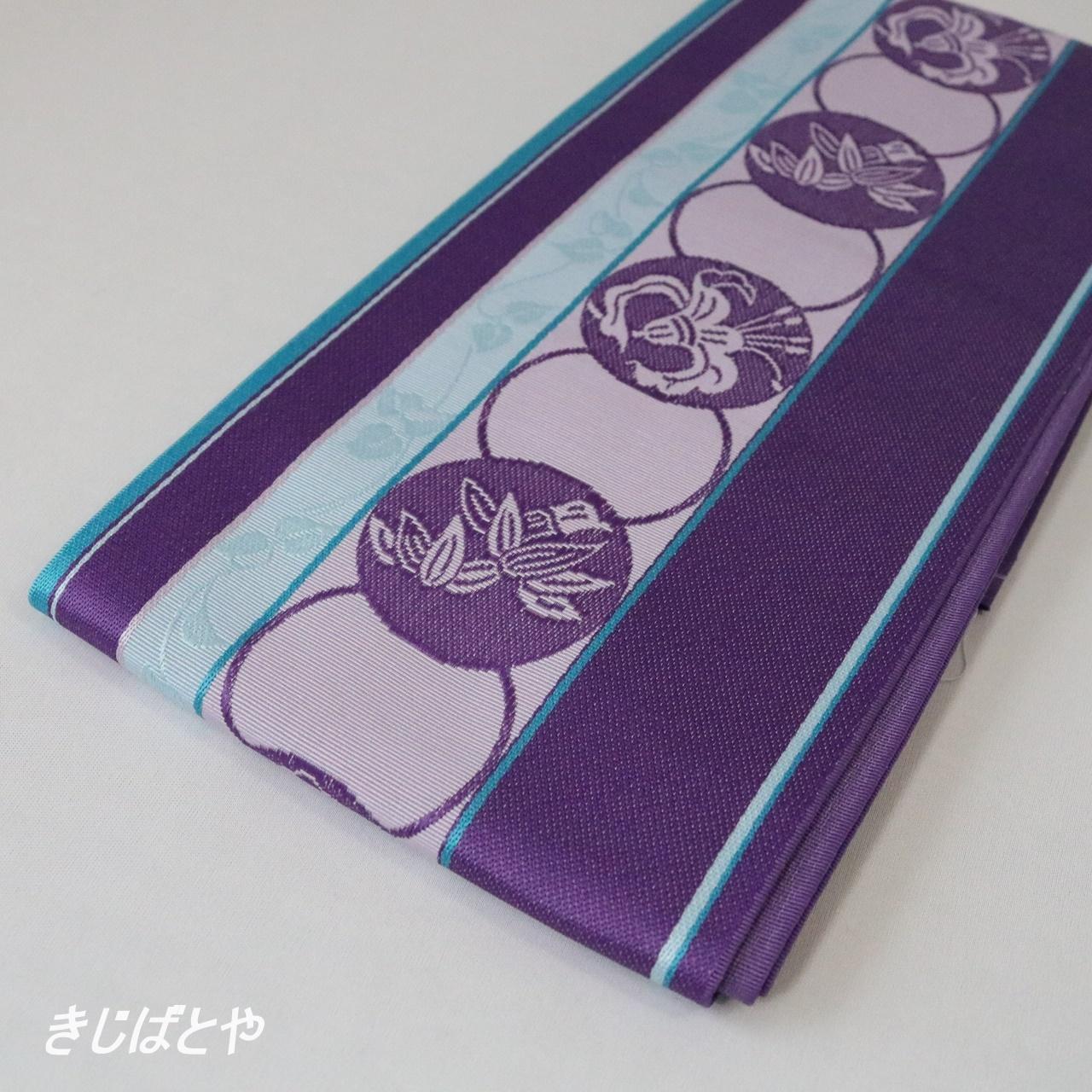 博多半幅帯 丸紋 菫