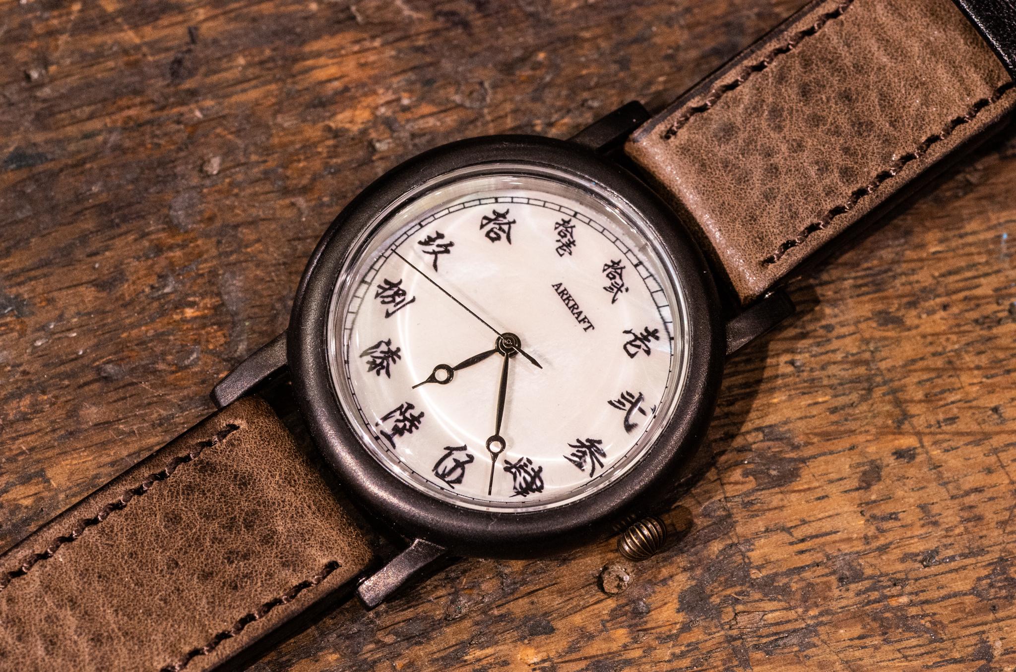 漢数字と白蝶貝の文字盤が存在感のある大きめの腕時計(Ren Large/在庫品)