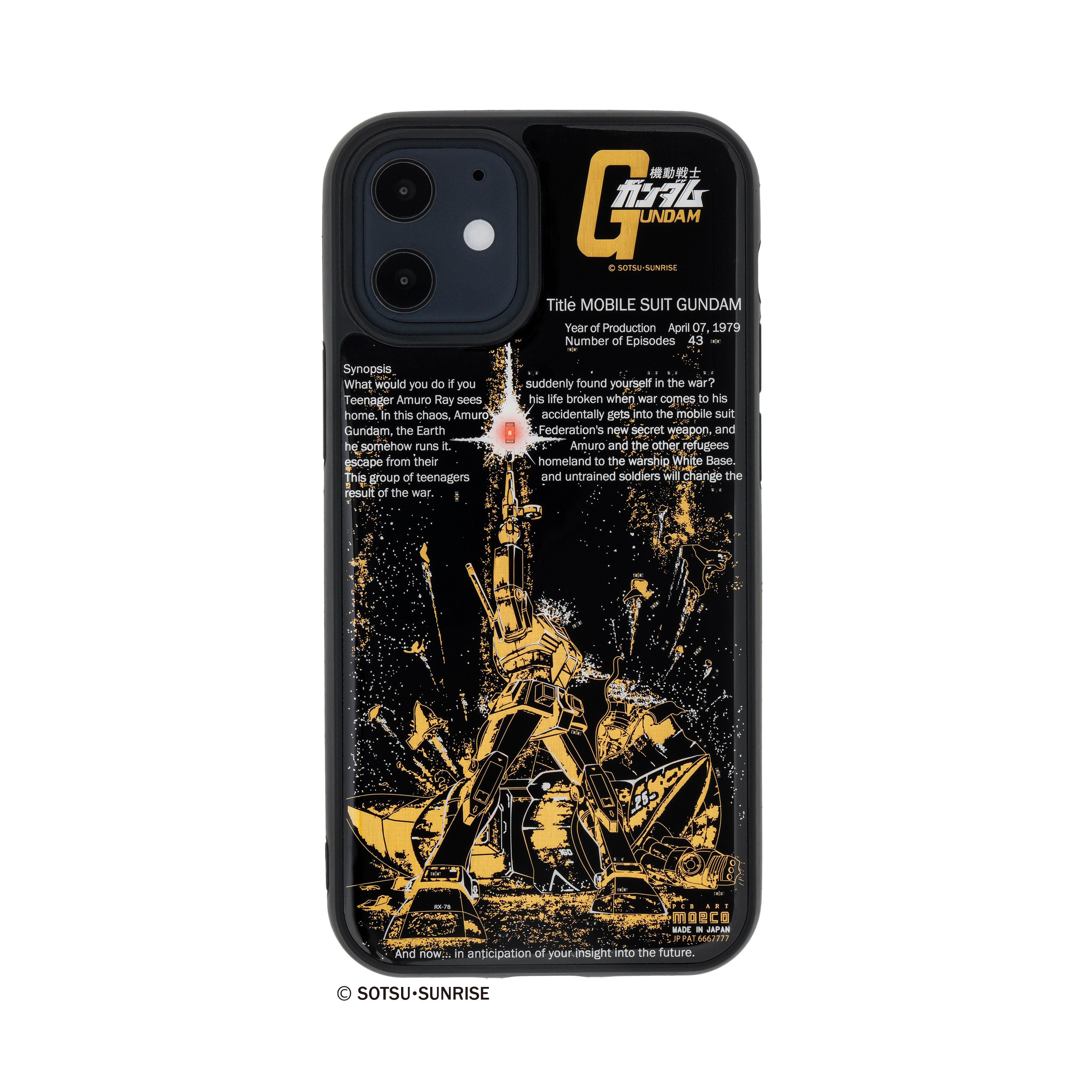 FLASH ガンダム ラストシューティング Ver. 基板アート iPhone 12 miniケース【東京回路線図A5クリアファイルをプレゼント】