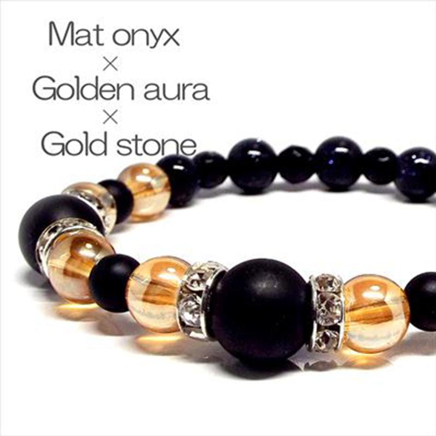 【優雅な魅力】天然石マットオニキス&ゴールデンオーラ パワーブレス(10mm)