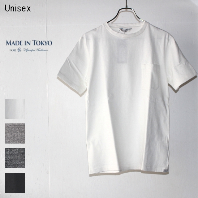 UpscapeAudience 吊り編み天竺ポケットTEE AUD1857 (WHITE)