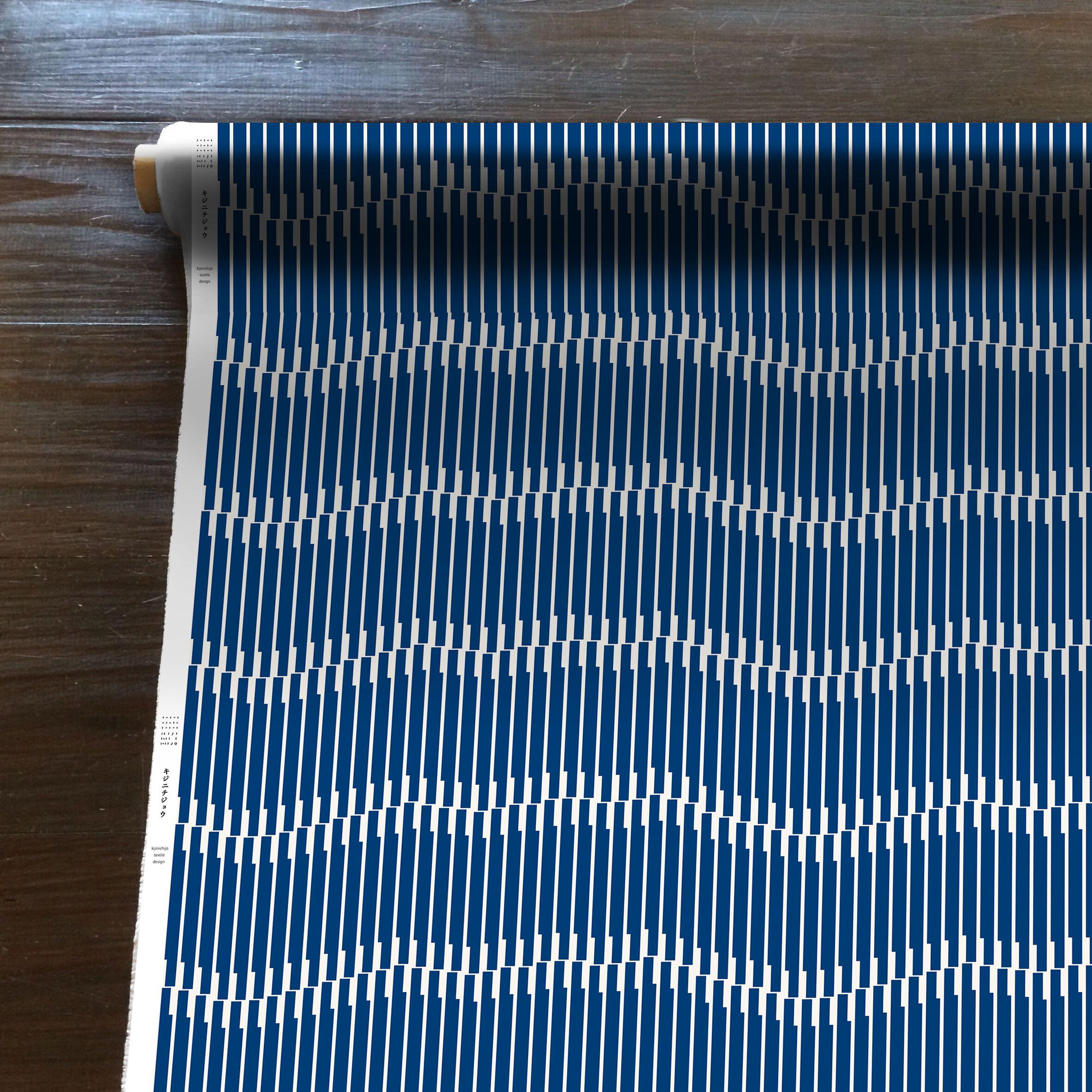 Sand crest(青)[50cm×110cm]cotton