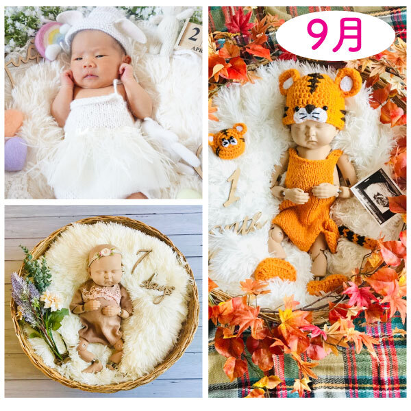 秋の紅葉ガーランド♡女の子コーデセット<9月ご出産のお客様ご予約枠>