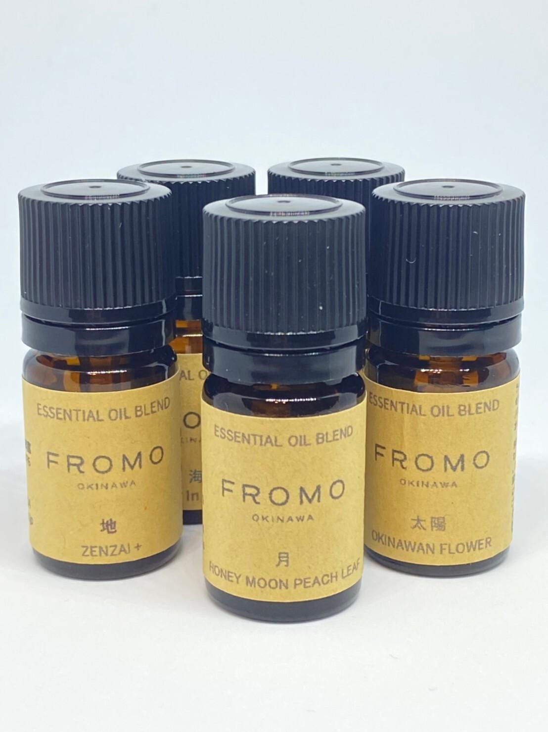 【FROMO】ブレンド精油