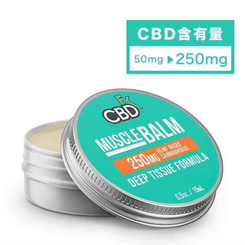 CBDfx ミニバーム - Muscle(筋肉)/CBD250mg