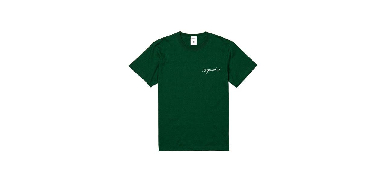coguchi 1991 back logo T-shirts (GRN)