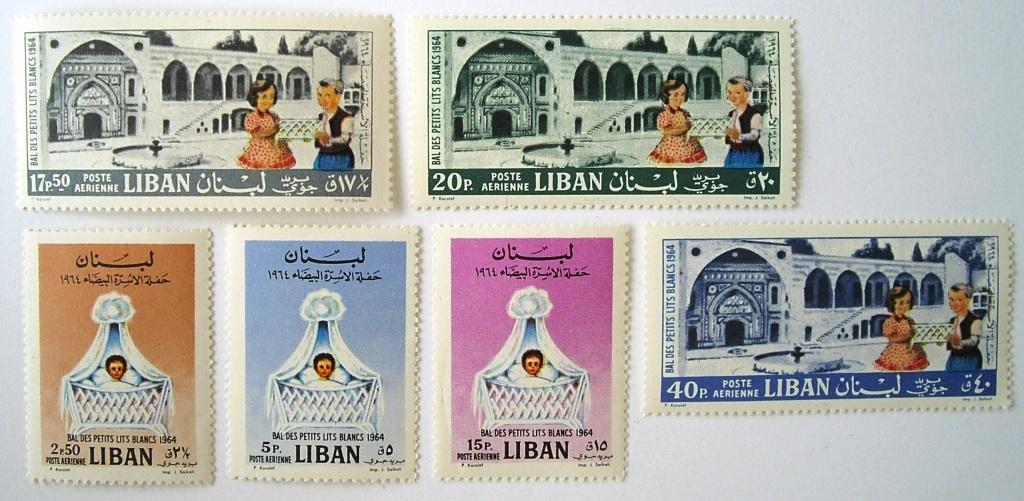 児童福祉 / レバノン 1964