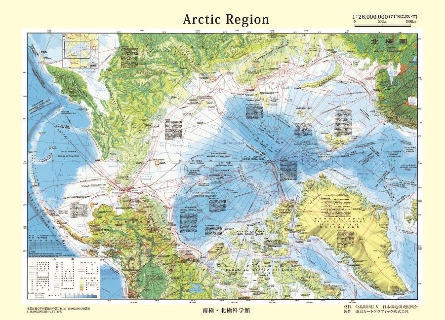 北極圏クリアファイル