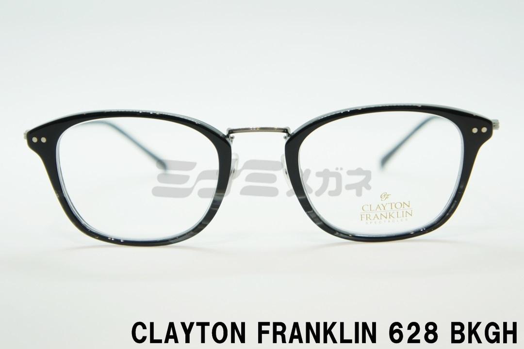 【正規取扱店】CLAYTON FRANKLIN(クレイトンフランクリン) 628 BKGH