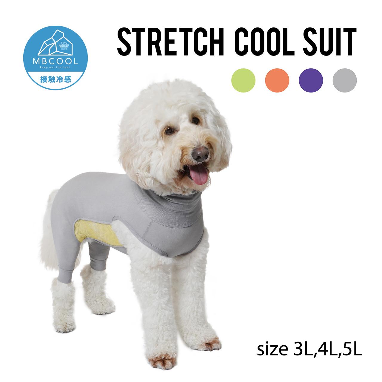 STRETCH COOL SUIT(3L,4L,5L) ストレッチクールスーツ