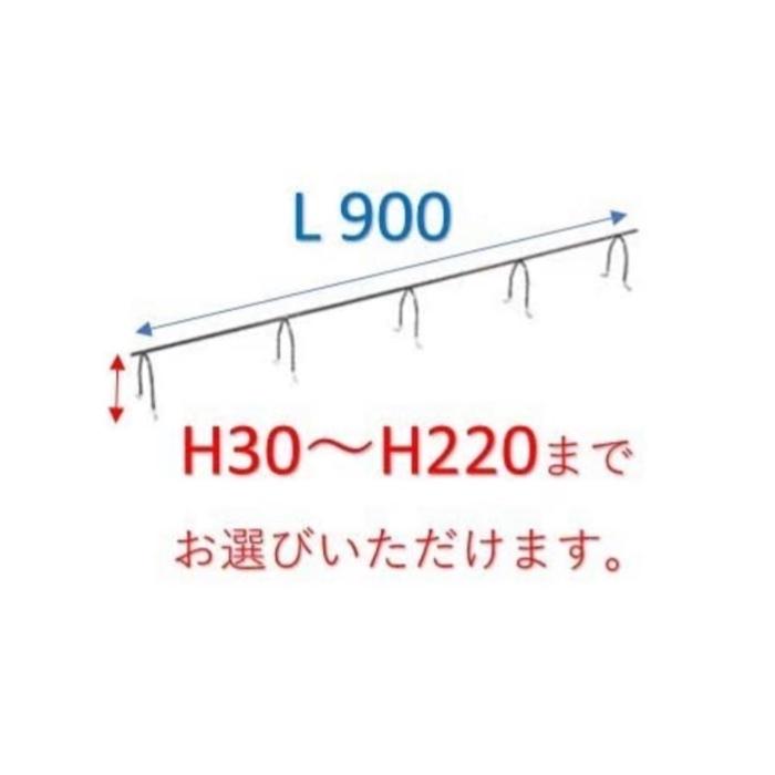 バー型スペーサー 防錆付 (H190×W900 100個入)