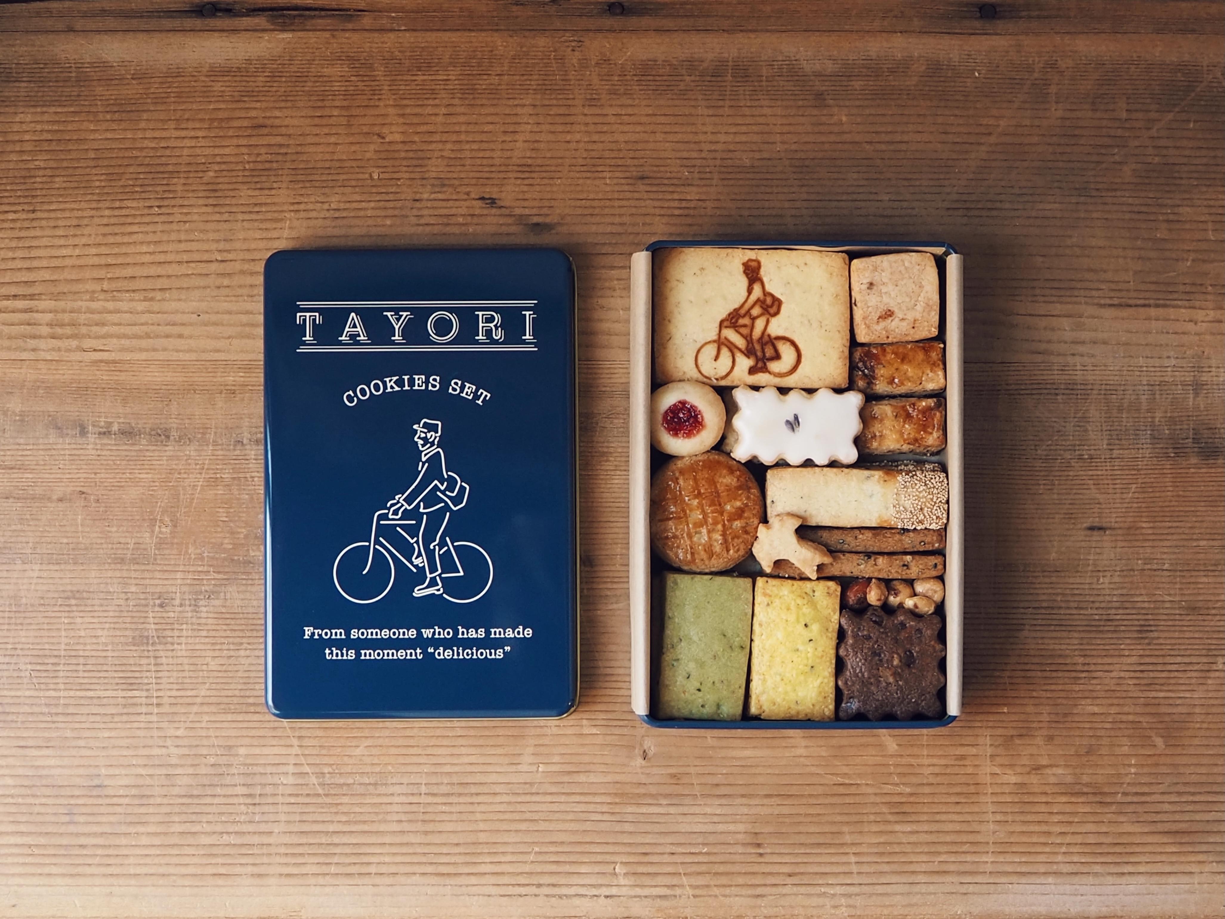 TAYORIオリジナルクッキー缶-紺-【次回入荷日 2021年10月07日18:00〜】