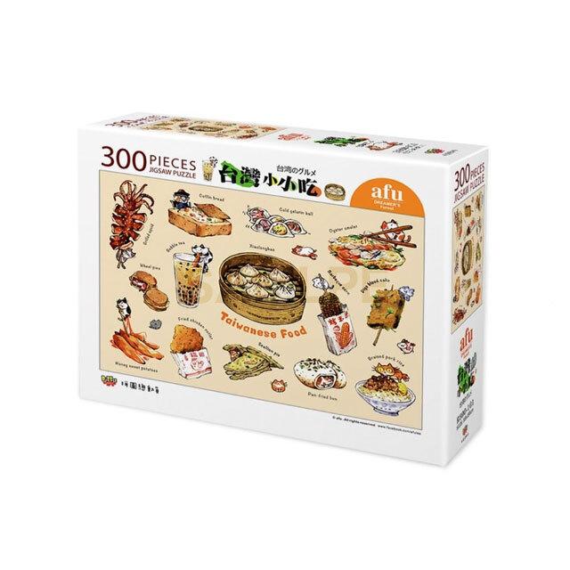 ジグソーパズル -台湾小小吃(300ピース)
