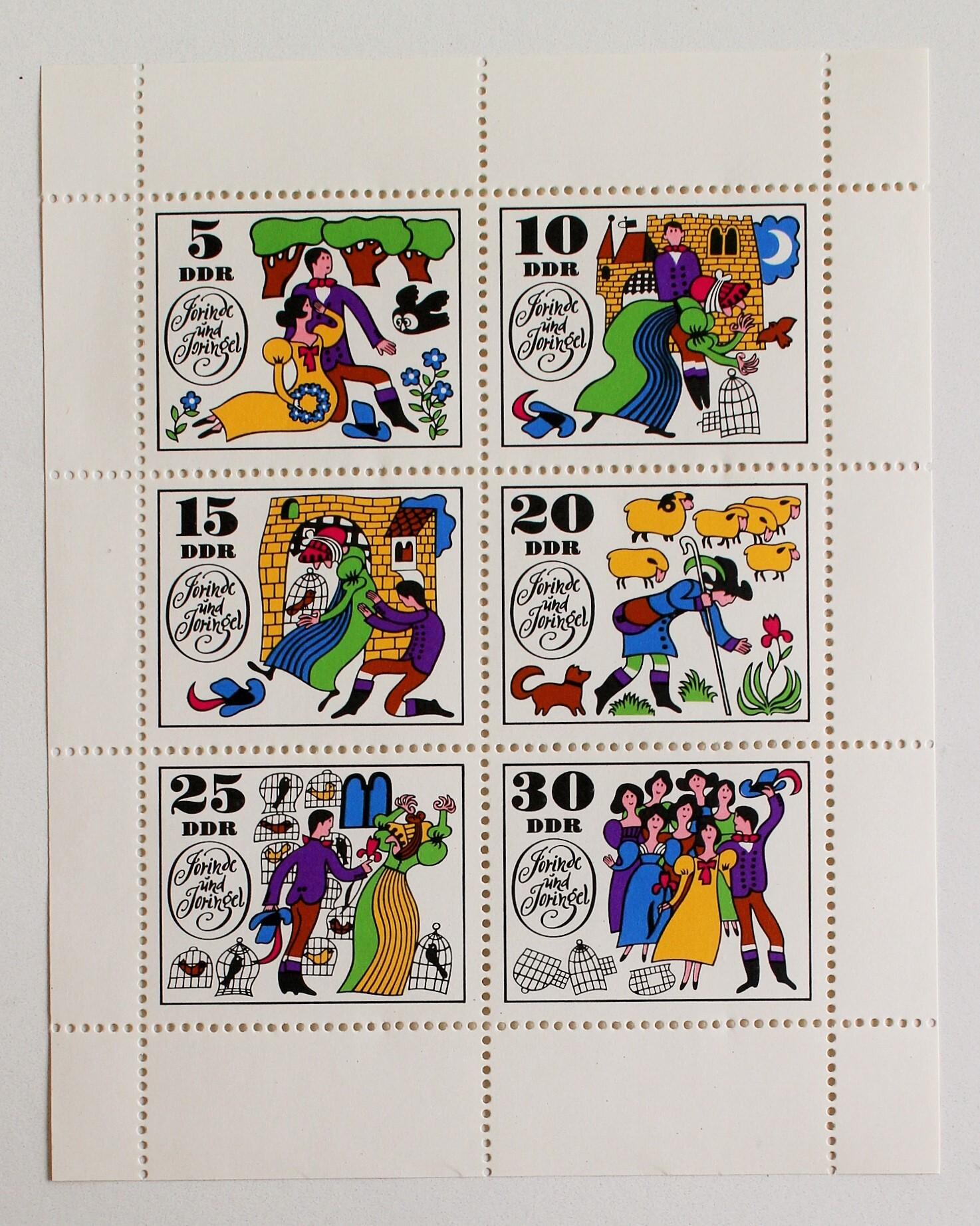 ヨリンデとヨリンゲル / ドイツ 1969