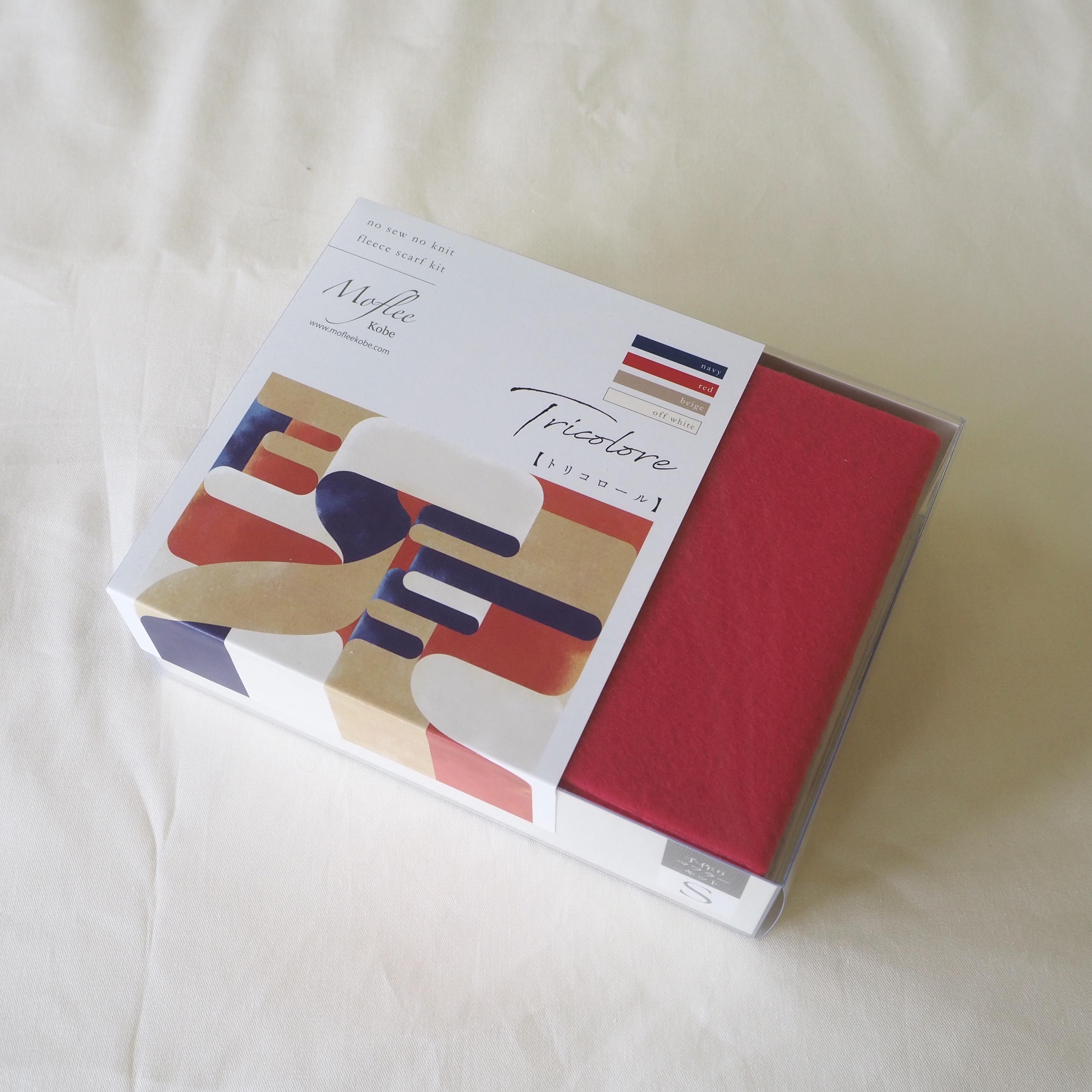 手作りマフラーキット【モフリーBox Kit】トリコロール ◆Sサイズ
