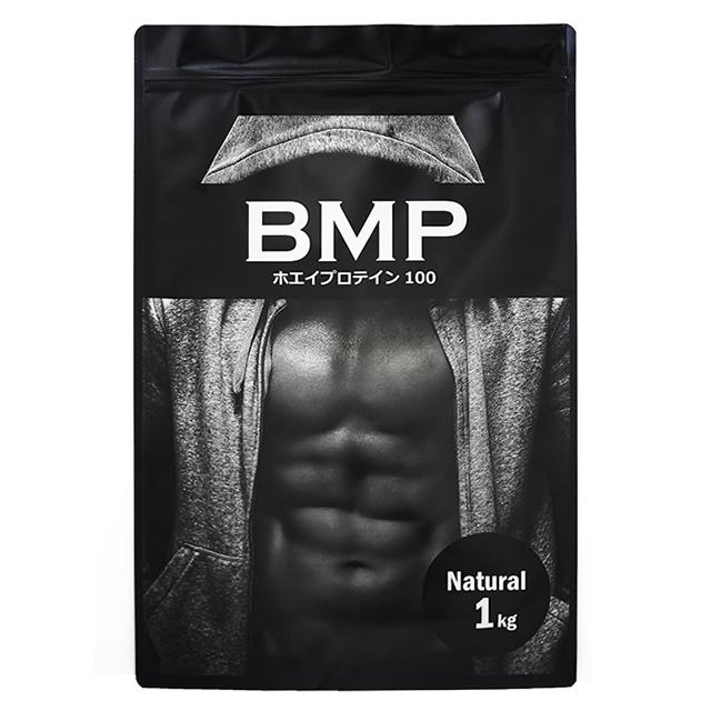 BMPプロテイン 1kg ナチュラル/プレーン  ホエイプロテイン 1kg