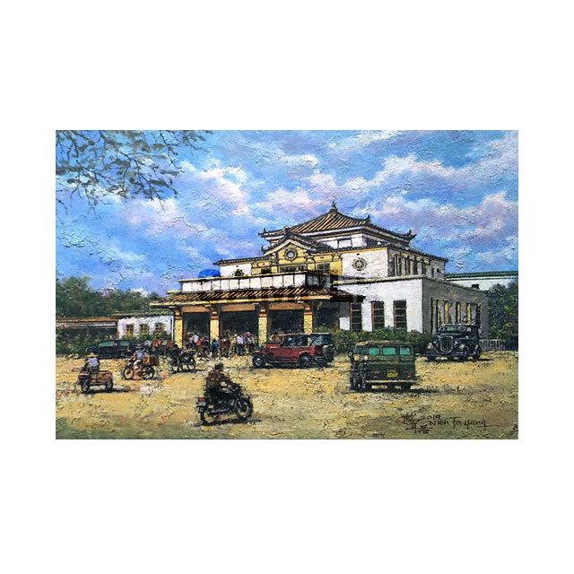 台湾ポストカード 鉄道小風景 「高雄車站」