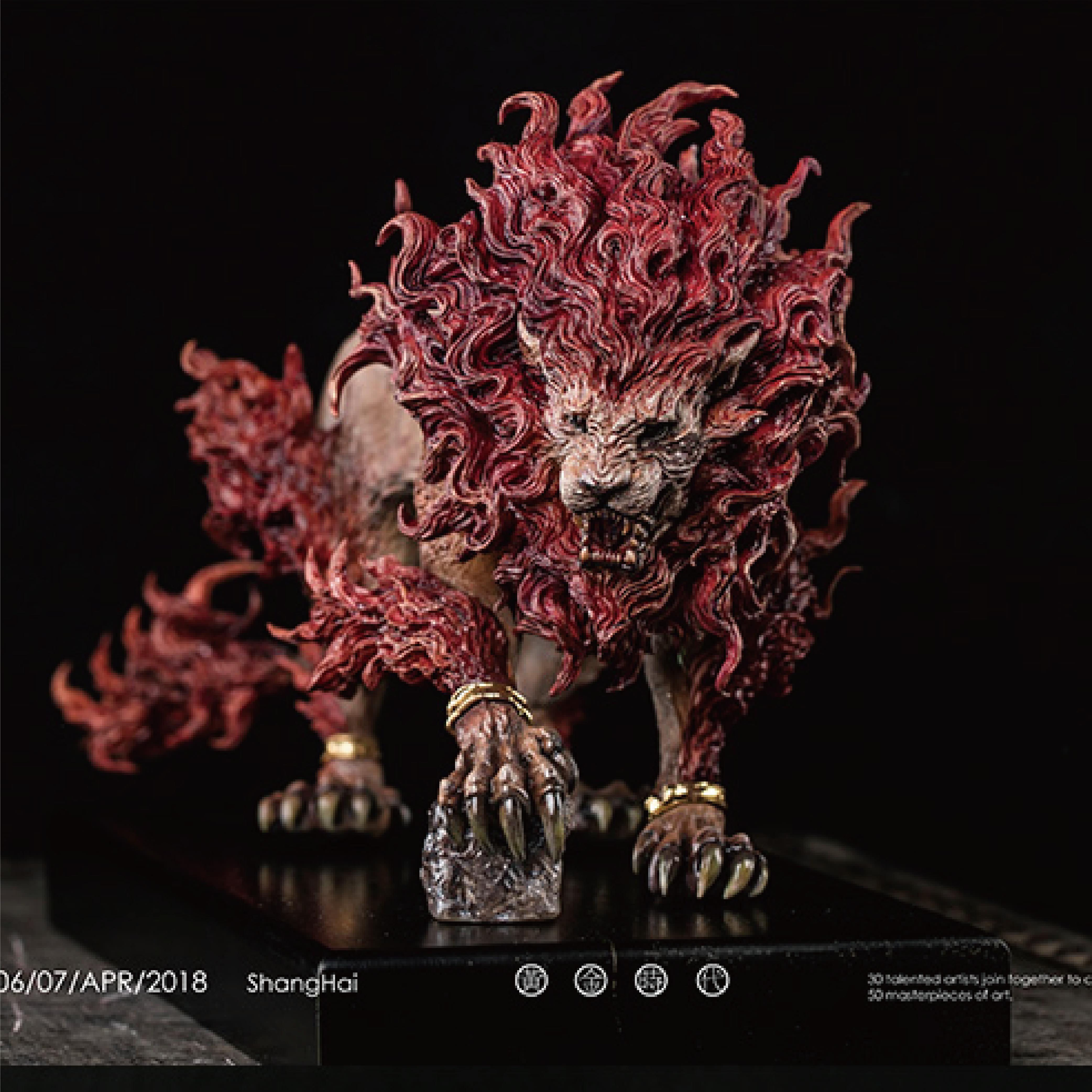 荒獅 |岡田恵太| 赤色限定版